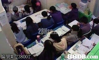 編號北38001   education,job,training,technology,