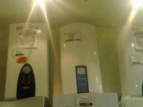 熱線51117451(24小時) 電熱水爐維修 李師傅: 維修熱水爐,上門維修電熱水爐,維修電熱水爐,維修熱水爐,購買熱水爐,熱水爐漏水,上門維修電熱水爐,水電工程, 維修水龍頭漏水,緊急維修