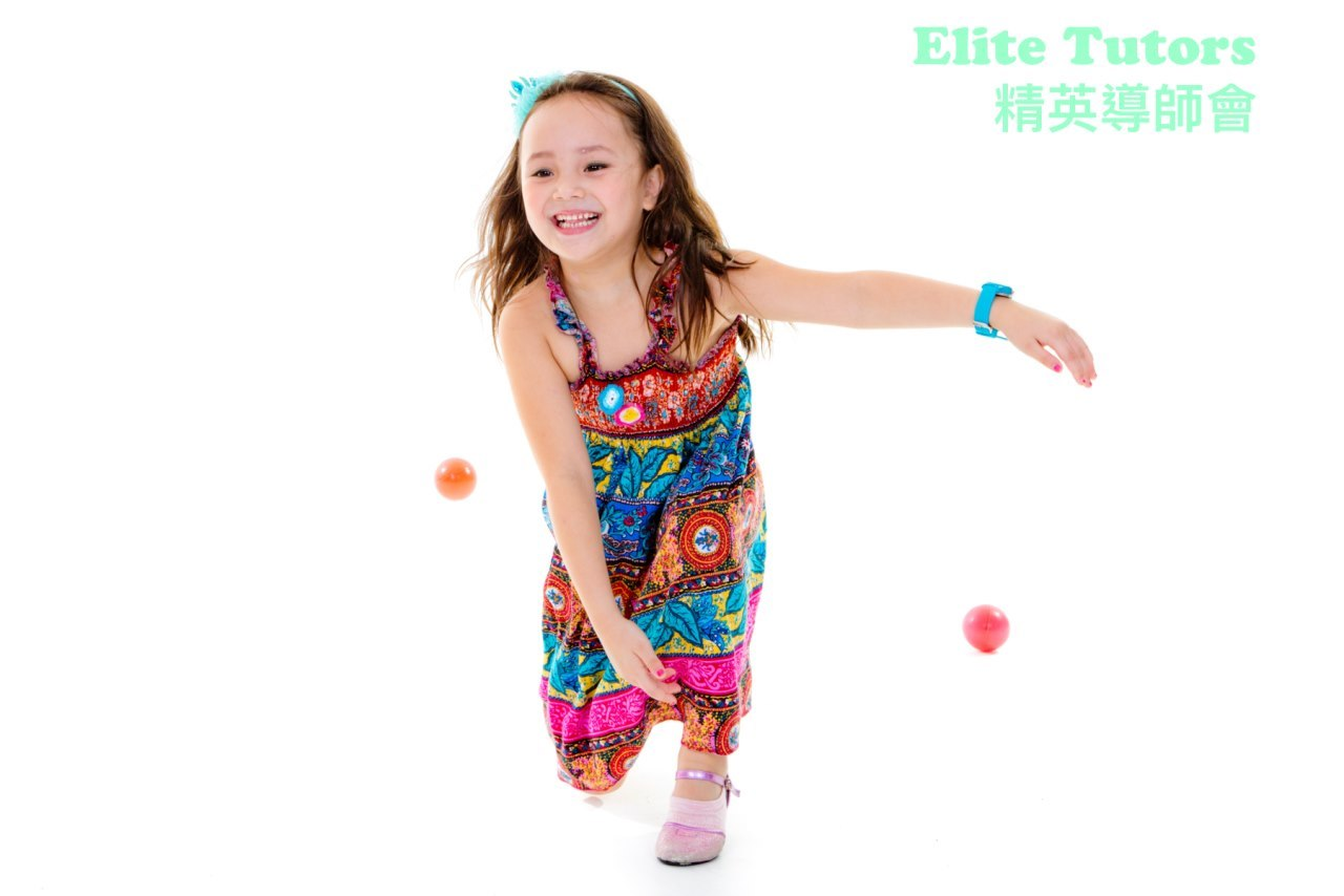 Elite Tutors 精英導師會  Clothing,Child,Fun,Child model,Smile