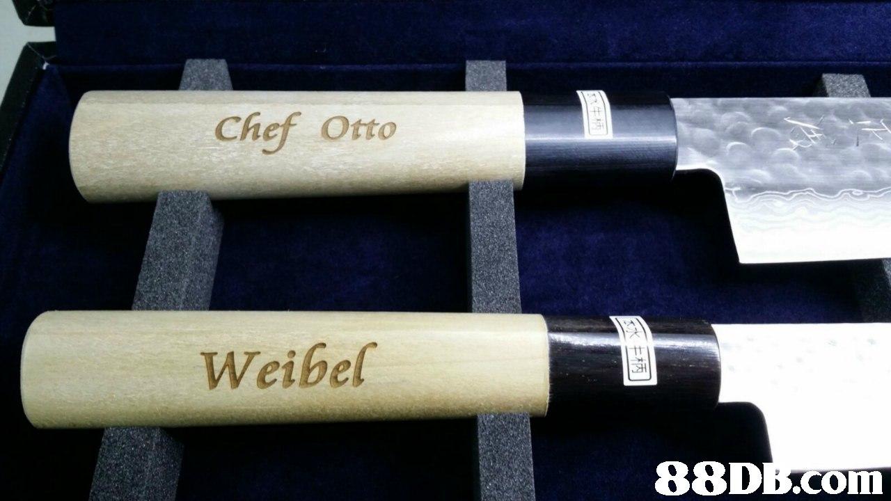 Chef Otto Weibel 88D5.COm