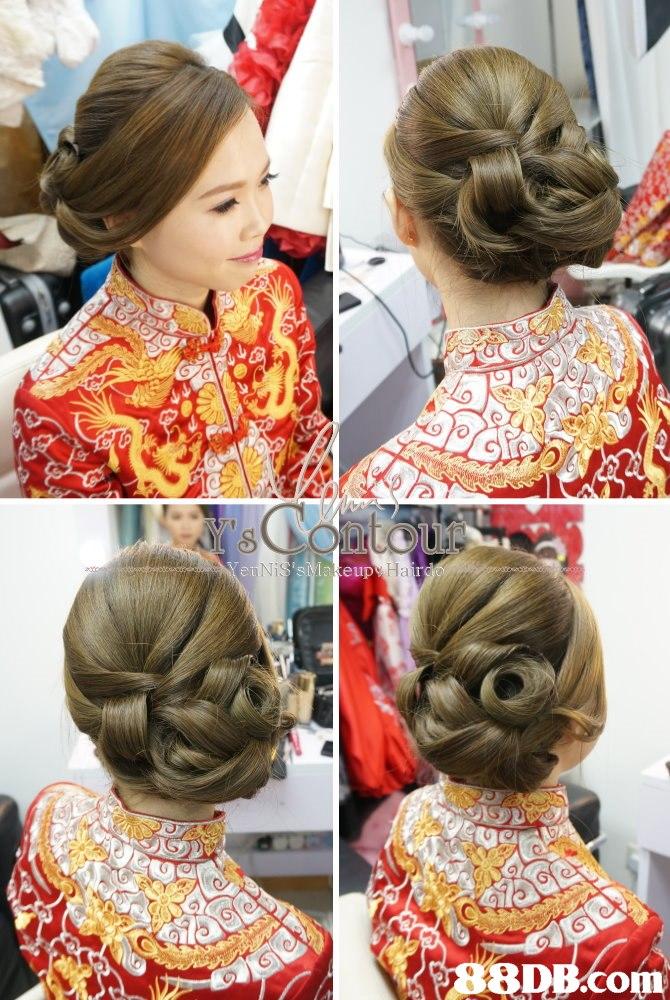 Nis BDB.com,hair,hairstyle,shimada,tradition,long hair