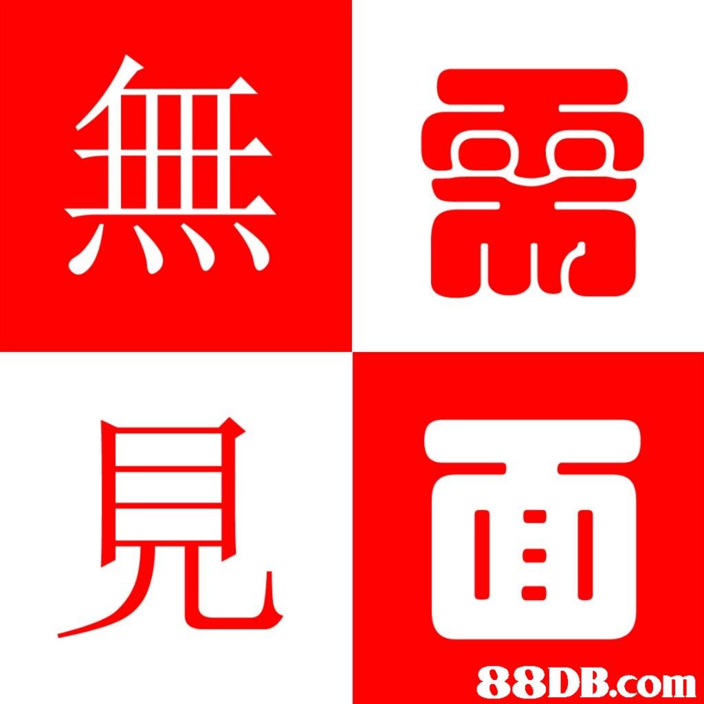 見 IEI 88DB.com  text