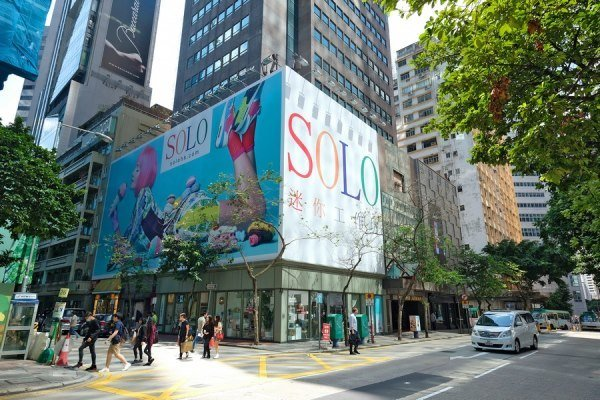 ETON SOLO office | 銅鑼灣迷你辦公室 / 工作坊 *BMQ*新樓層 早鳥優惠 每月租金$800起