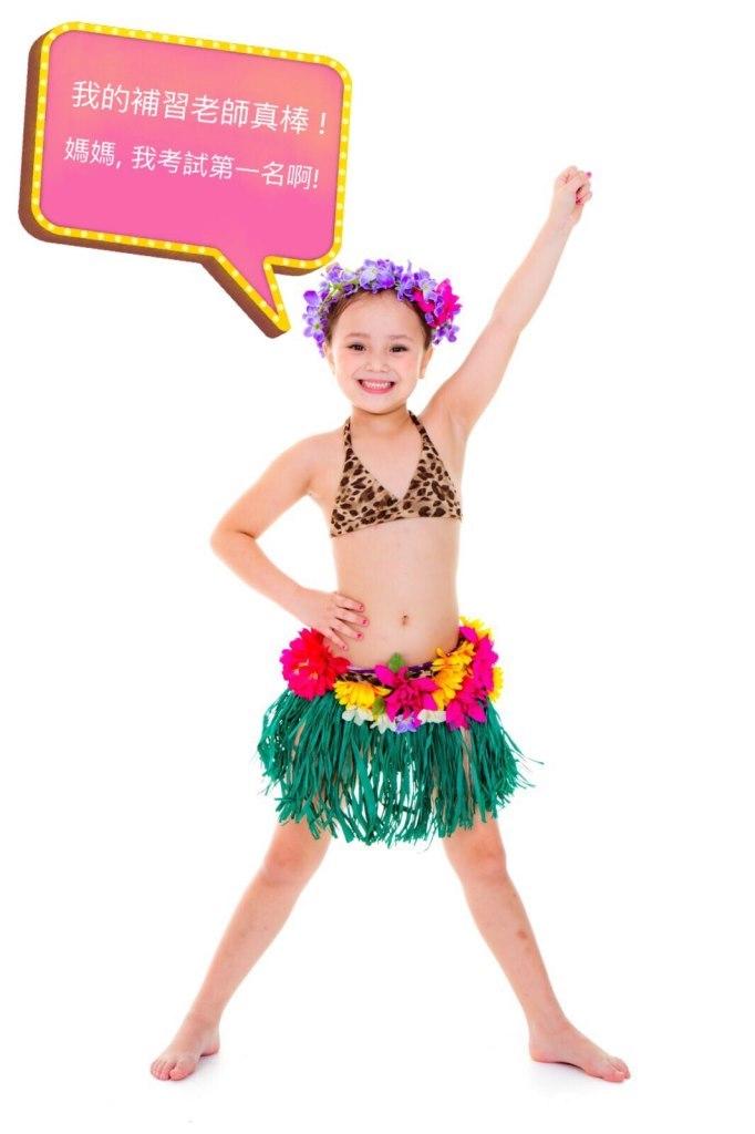 : 我的補習老師真棒! 媽媽,我考試第一名啊!  dancer
