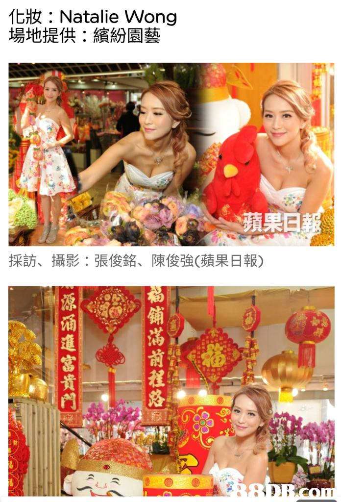 化妝: Natalie Wong 場地提供:繽紛園藝 、蘋果日 採訪、攝影:張俊銘、 陳俊強(蘋果日報)