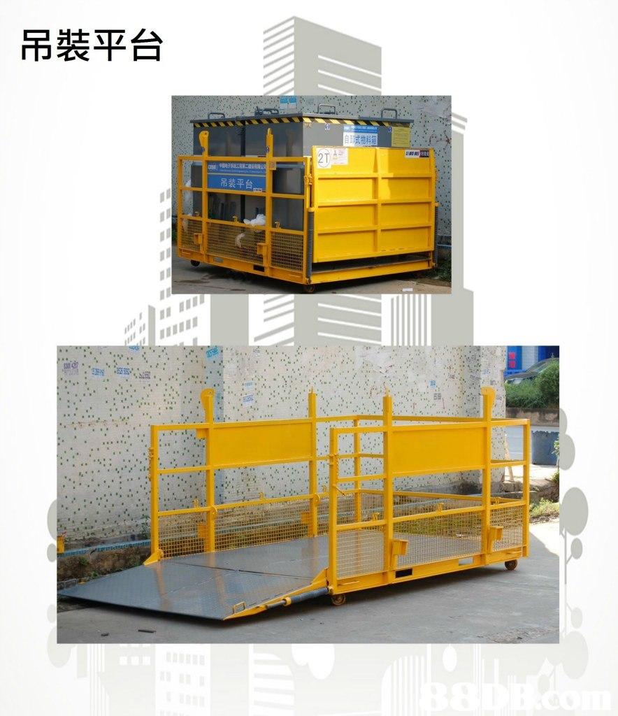 吊装平台 吊装平台  yellow,product,shelving,