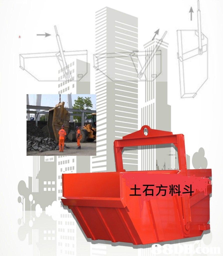 土石方料斗  product,product,crane,