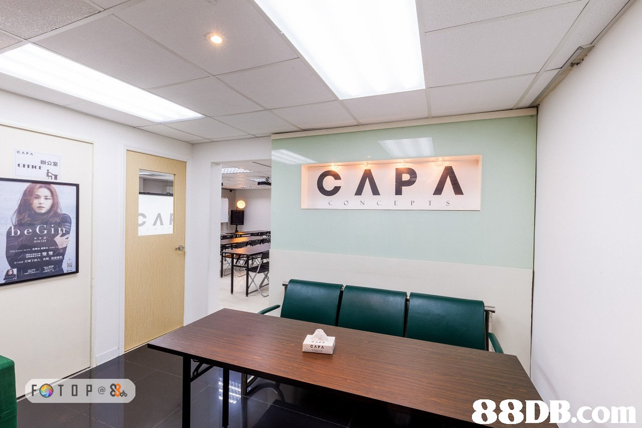 CAPA 辦公室 CON CE P T S САРА FOTO P @   property,office,real estate,interior design,lobby