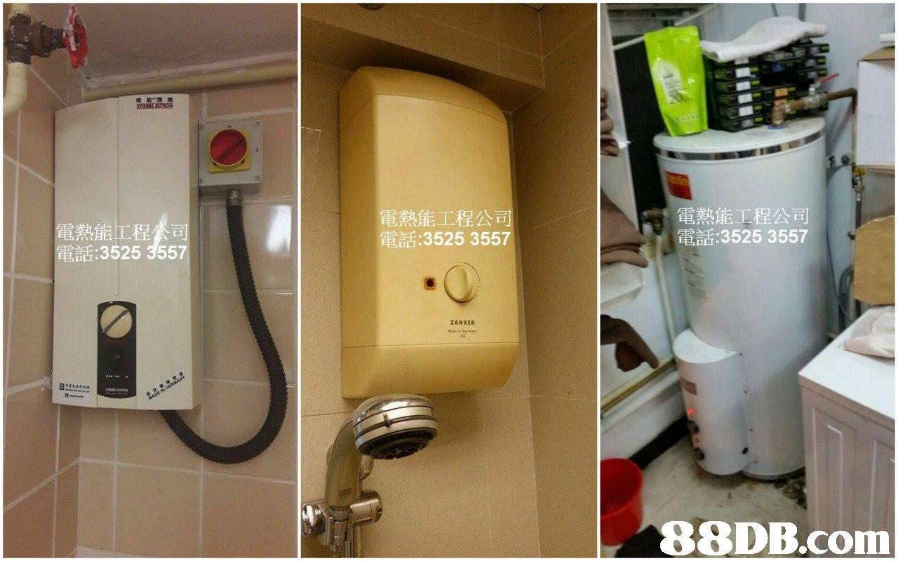 電熱能工程. 電話:35253557 電熱能工程公司 電話:3525 3557 電熱能工程公司 電話:3525 3557 ZANKER 88DB.com  toilet