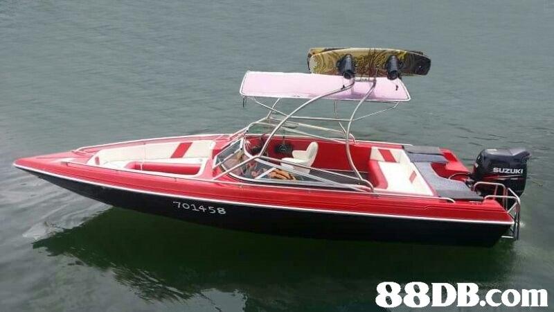 SUZUKI 101458 88DB.com  drag boat racing