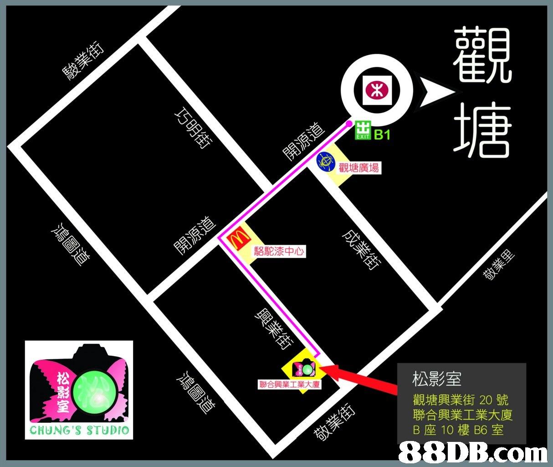 觀 塘 觀塘廣場 駱駝漆中心 松 影 室 松影室 觀塘興業街20號 聯合興業工業大廈 B座10樓B6室 合興業工業大廈 CHUNG'S STUDIO   line,area,design,technology,font