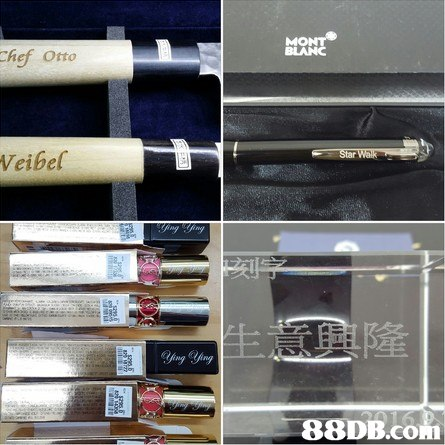 hef Otto Veibel   Pen,Product,Material property,Office supplies,Fountain pen