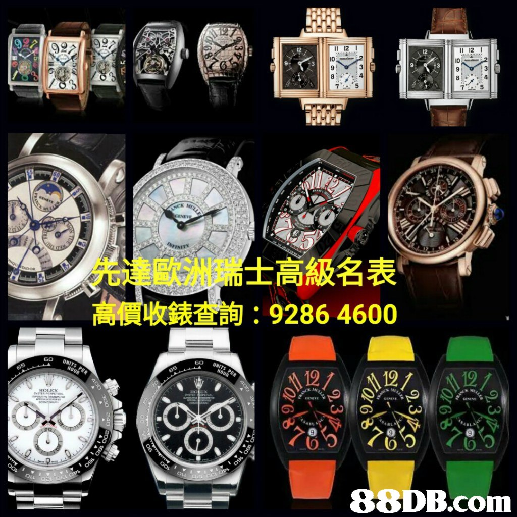 Il 12 I Il 12 I 先達歐洲瑞士 1名表 高價收錶查詢: 9286 4600 60 U ROLEX   watch,watch accessory,watch strap,font,product