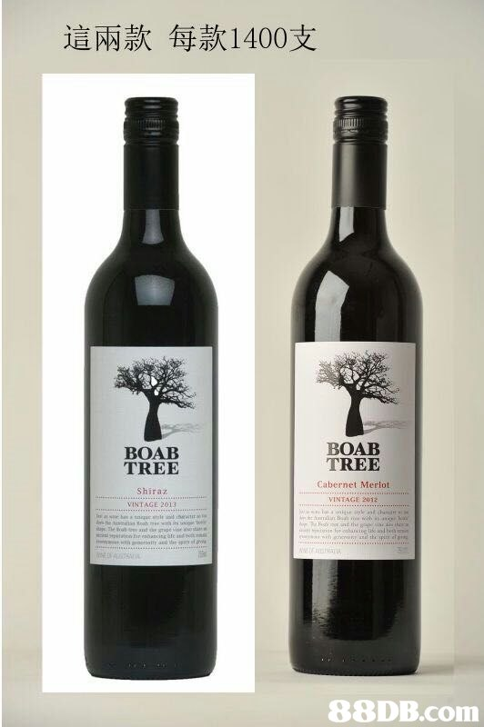 這兩款每款1400支 BOAB TREE BOAB TREE Shiraz VINTAGE 2013 Cabernet Merlot VINTAGE 2012   Bottle,Glass bottle,Wine bottle,Product,Drink