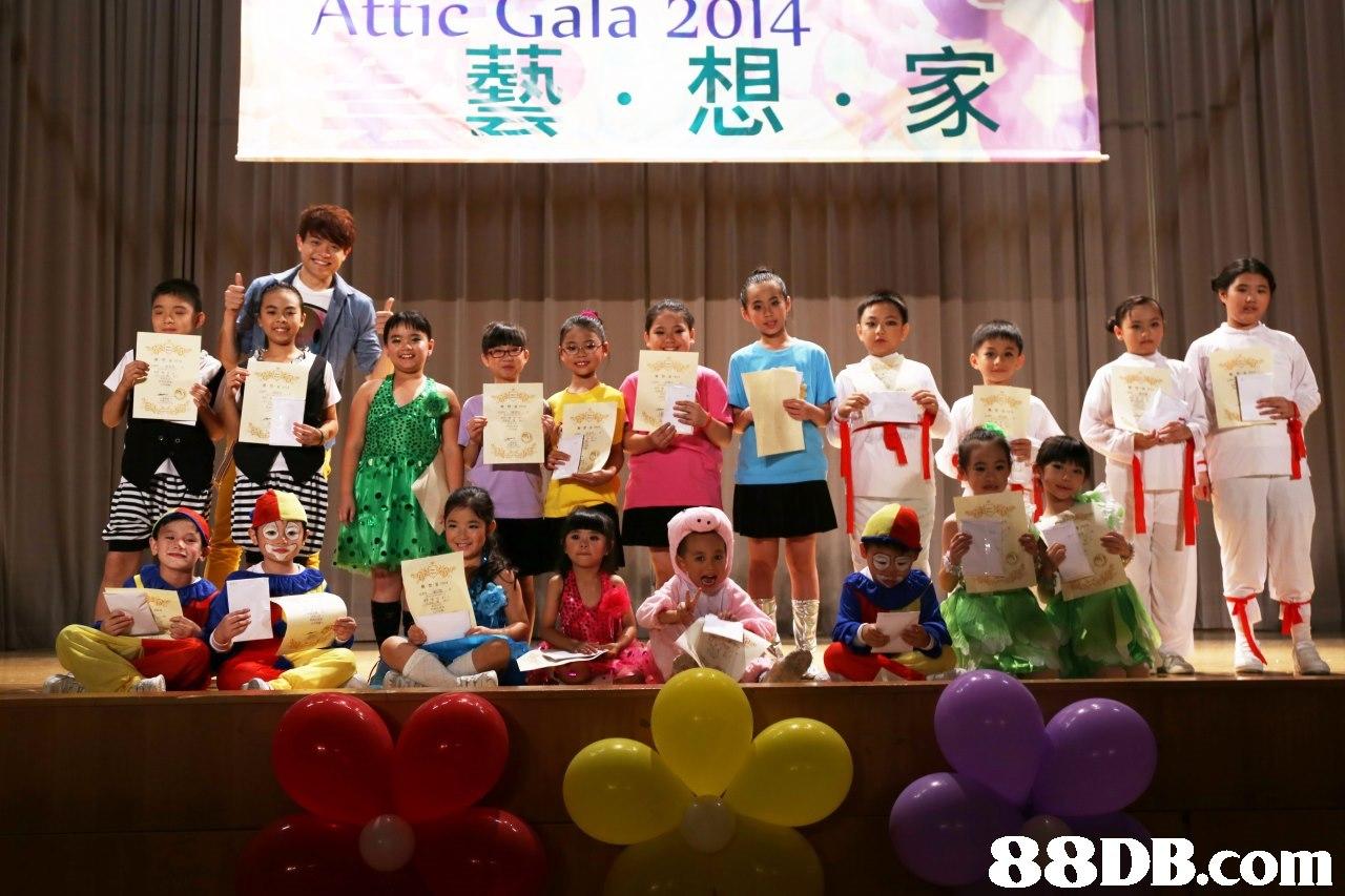 Attic Gala 2014 藝.想.家   Event,