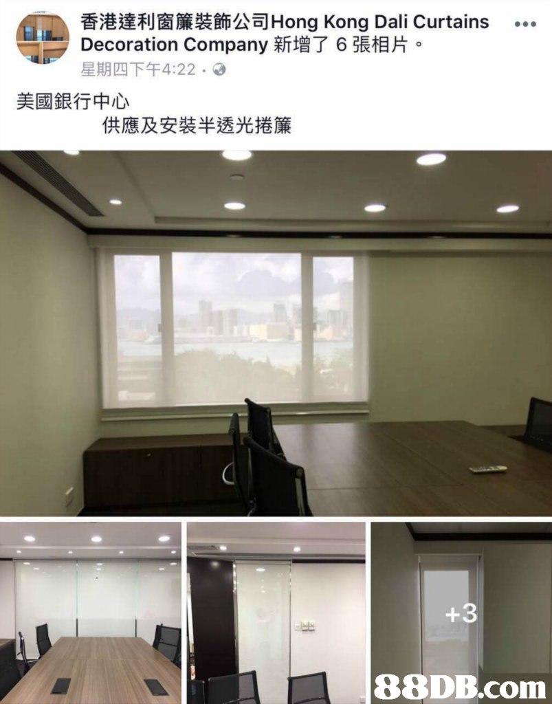 香港達利窗簾裝飾公司Hong Kong Dali Curtains Decoration Company新增了6張相片。 星期四下午4:22。 美國銀行中心 供應及安裝半透光捲簾   property,office,interior design,ceiling,glass