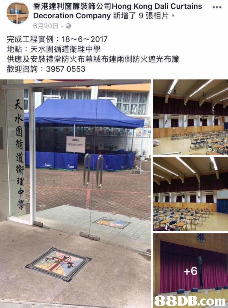 香港達利窗簾裝飾公司Hong Kong Dali Curtains Decoration Company新增了9張相片 6月20日。 完成工程實例: 18-6-2017 地點:天水圍循道衛理中學 供應及安裝禮堂防火布幕絨布連兩側防火遮光布簾 歡迎咨詢: 39570553 循 道 理 e6   structure,product,canopy,shade,