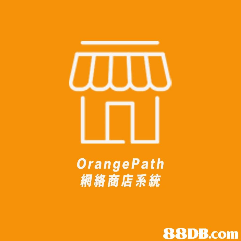 OrangePath 網絡商店系統,text,yellow,font,orange,logo
