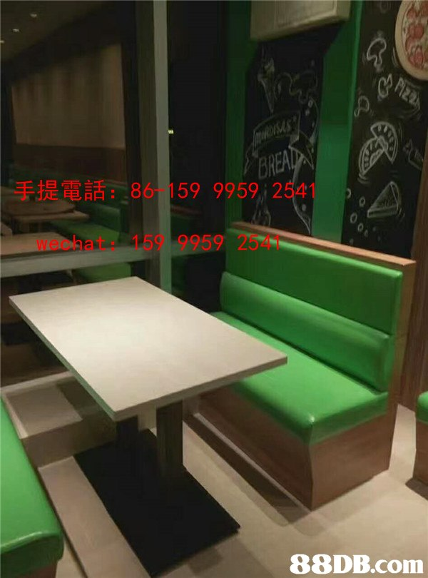 EG frSAS BREAD N 86 159 9959 2541 EH welehat 159 9959 254   Furniture,Green,Table,Property,Room