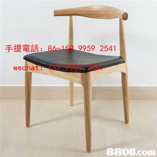 F 86-150 9959 2541 wedhat:o7 7794 23   Furniture,Chair,Plywood,Table,Wood