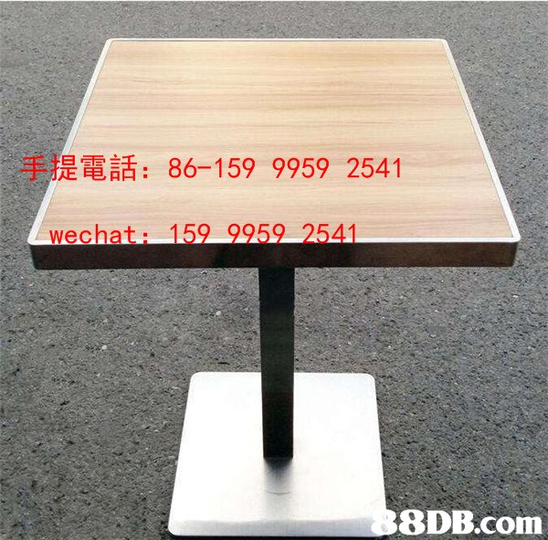 手提電話: 86-159 9959 2541 wechat: 159 9959 2541   Table,Rectangle,Plywood,Font,Furniture