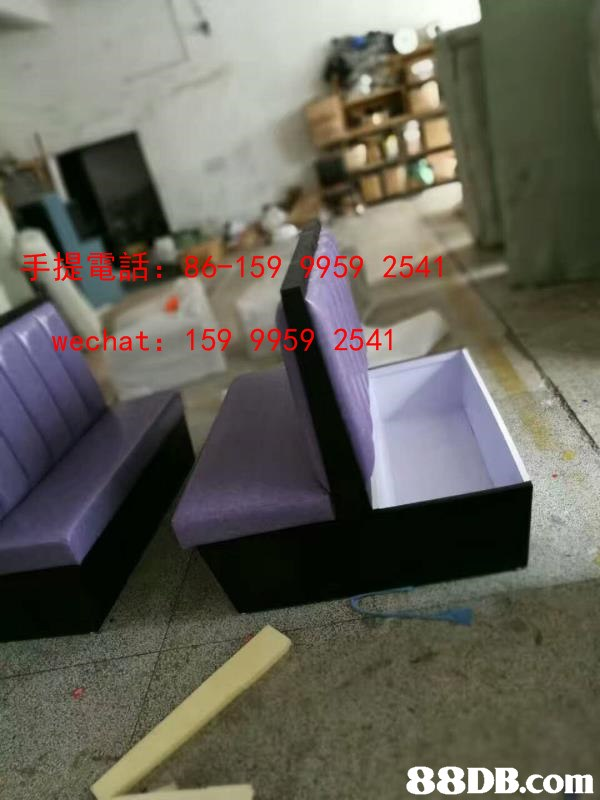 RBT 86-159 959 2541 wechat: 159 9959 2541   Furniture,Table,Couch,Sofa bed,Chair