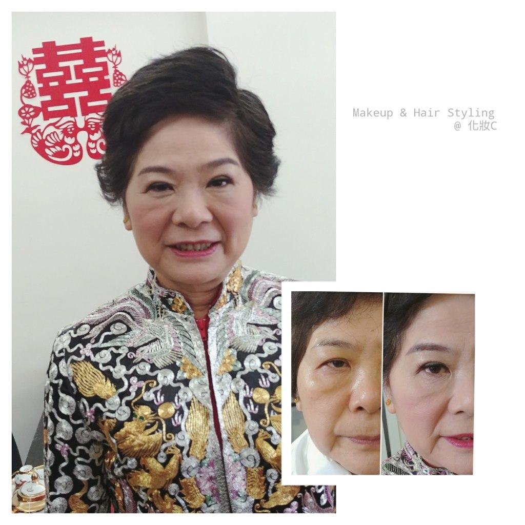Makeup & Hair Styling @化妝c,face,eyebrow,skin,facial expression,nose