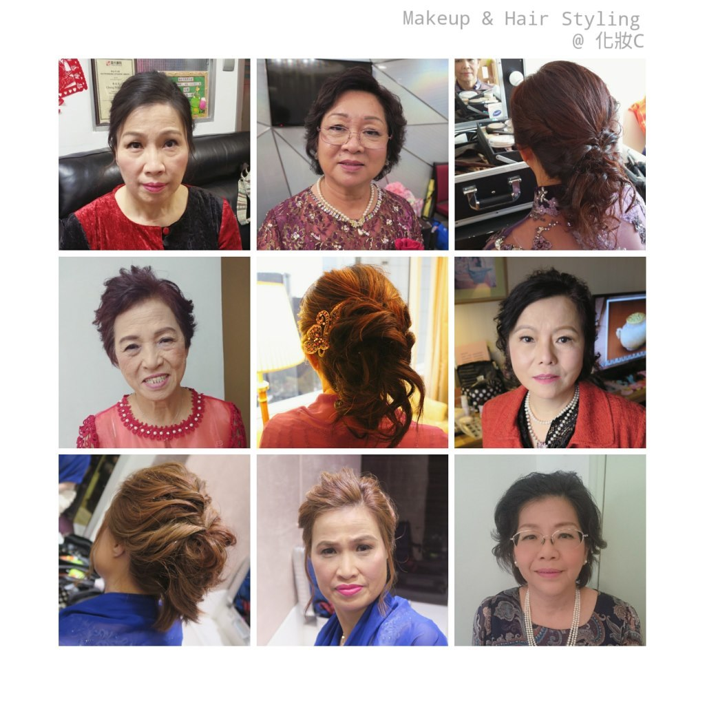 Makeup & Hair Styling @化妝c Pe,hair,facial expression,hairstyle,chin,hair coloring