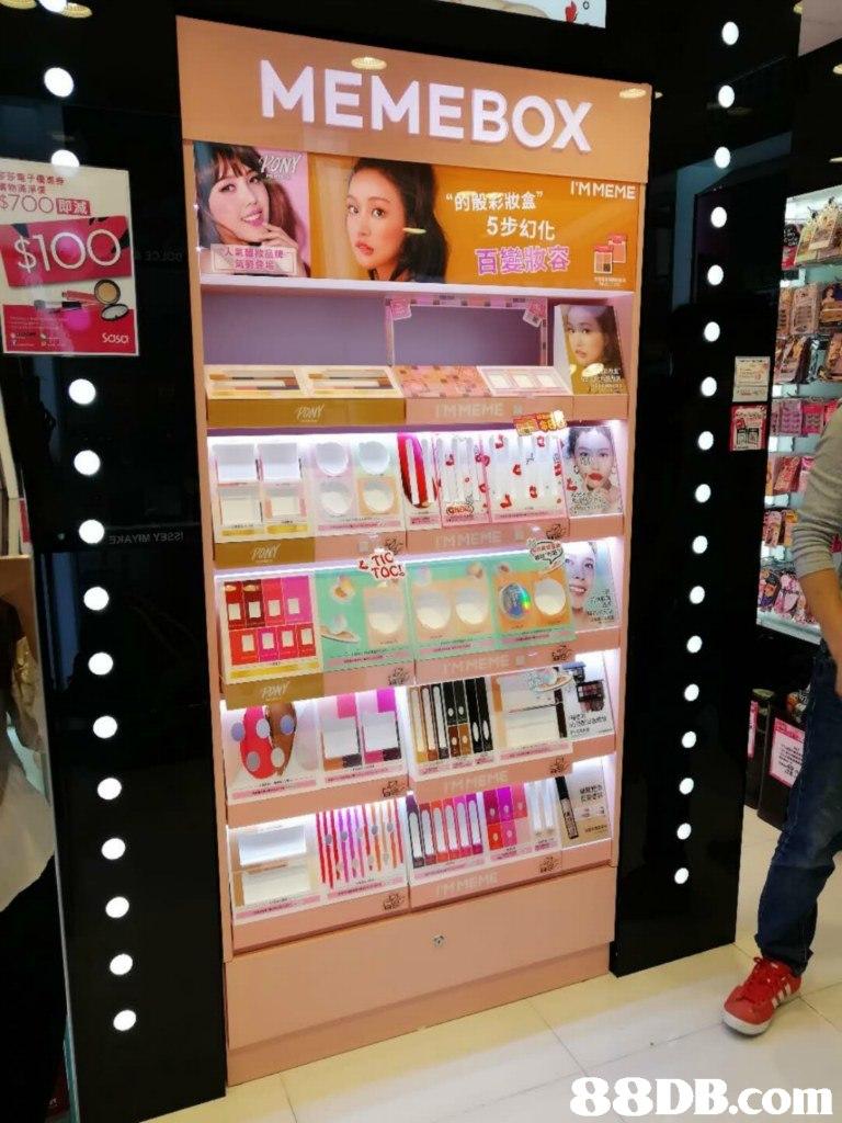 "MEMEBOX l'MMEME "" 的陂彩妝盒 $700 5步幻化 $100 Saso,product,retail,product"