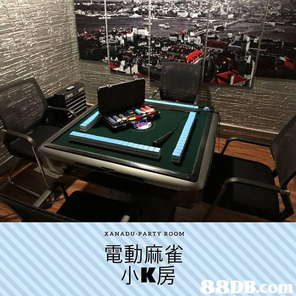 XANADU PARTY ROOM 電動麻雀 小K房,billiard room,furniture,billiard table,pool,table