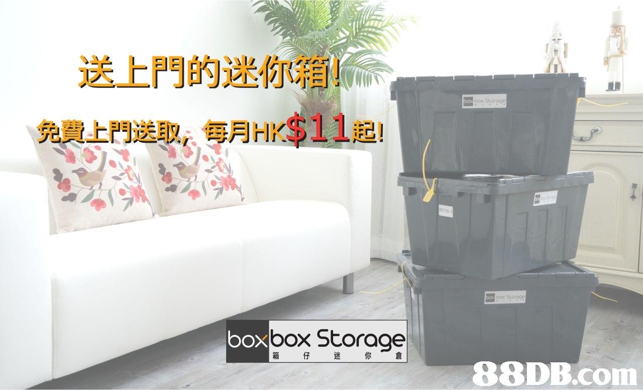 送上門的迷你箱! 免費上門送取,每月HK$11起! box box Storag box box Storage 箱 仔 迷 你 倉   furniture,product,chair,