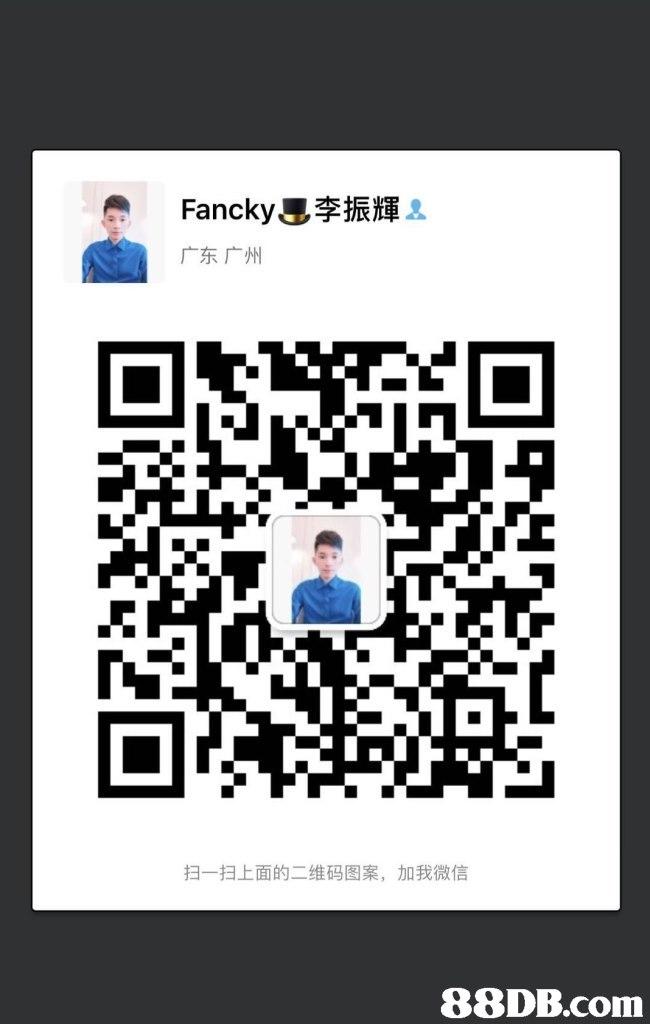 广东广州 扫一扫上面的二维码图案, 加我微信,text,font,human behavior,design,line