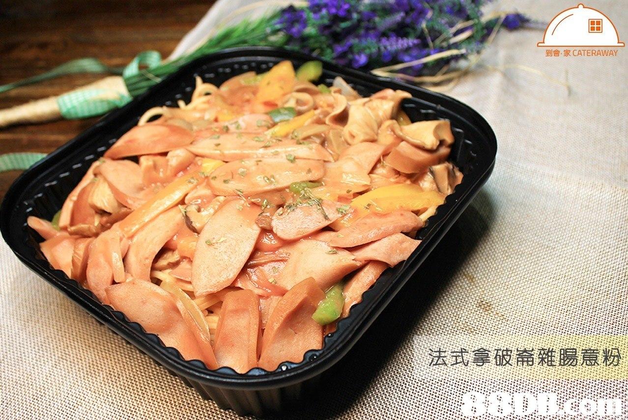 到會、家CATERAWAY 法式拿破崙雜腸意粉,dish,food,cuisine,vegetarian food,side dish