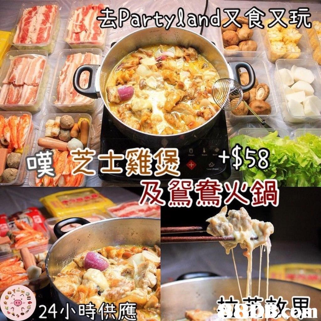 0 芝士雞煲. 24小時傑,dish,food,cuisine,meal,asian food