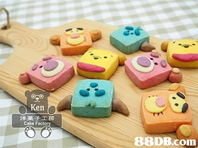 Ken 洋菓子工房 Cake Fa,baking,petit four,biscuit,sweetness,cookies and crackers