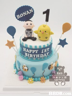 RONAN APPY 1ST BIRTHDA Ken 洋菓子工房 Cake Fact,cake,cake decorating,sugar cake,torte,pasteles