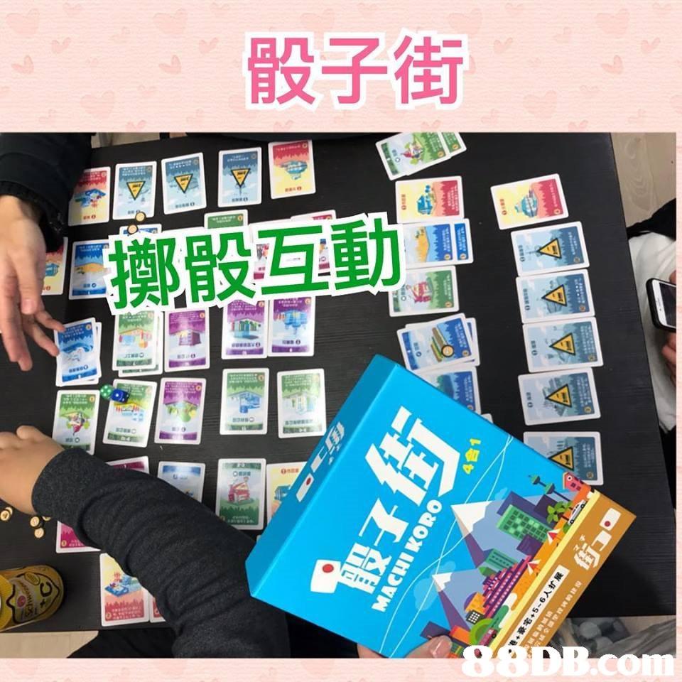 骰子街,Games,Font,Recreation,Machine,