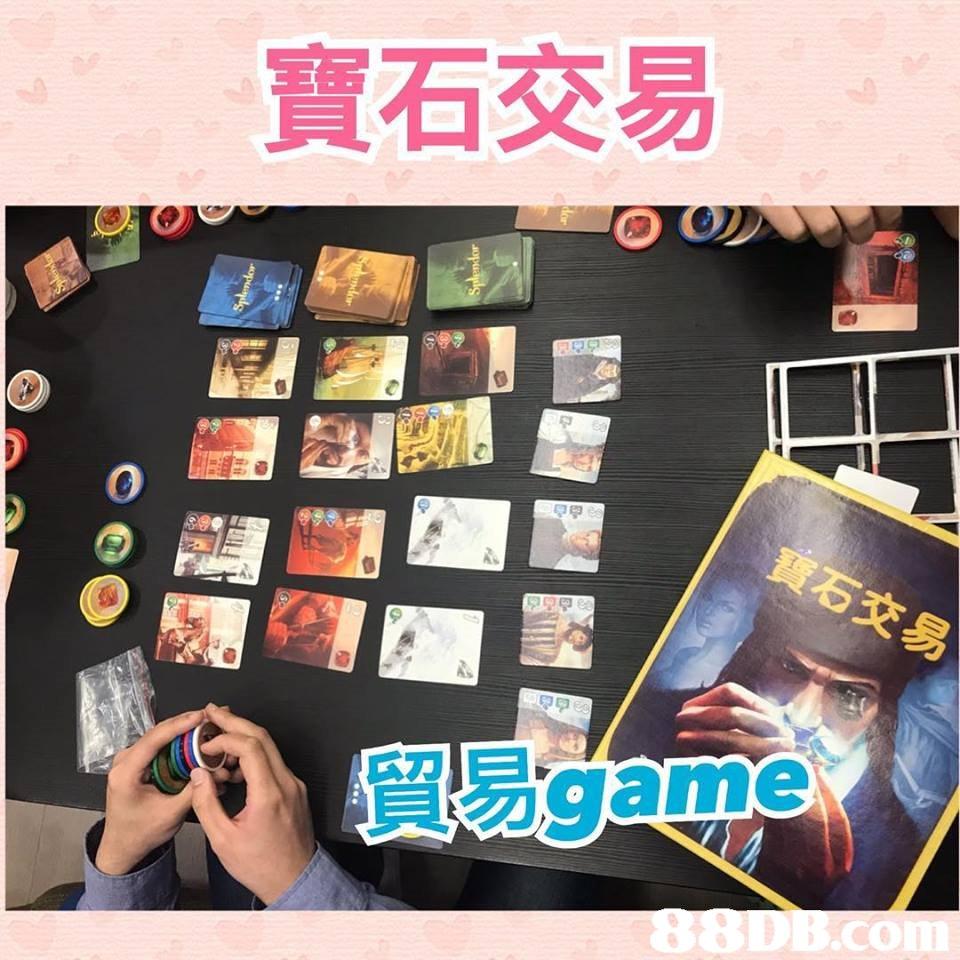 寶石交易 0 𧅤石交易 om,Font,Games,Room,