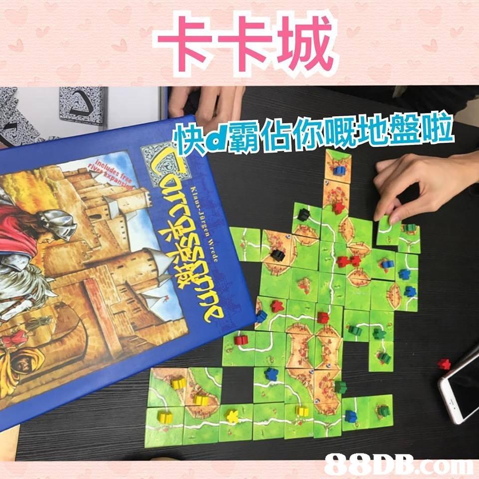 卡卡城 快d霸佔你嘅地盤啦 0,Games,Indoor games and sports,Board game,Recreation,Tabletop game