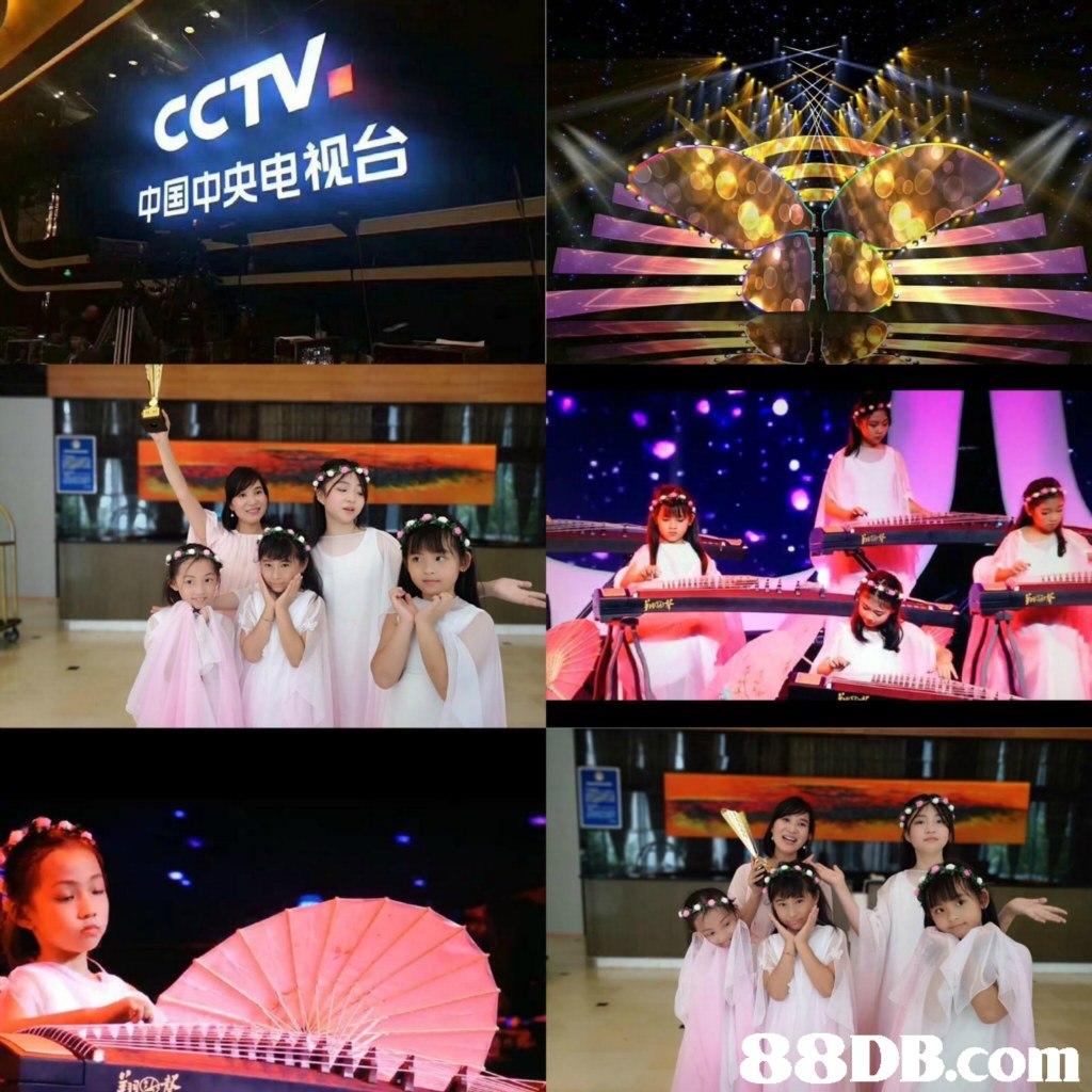 CCTV. 中国中央电视台,Event,Stage,Display device,