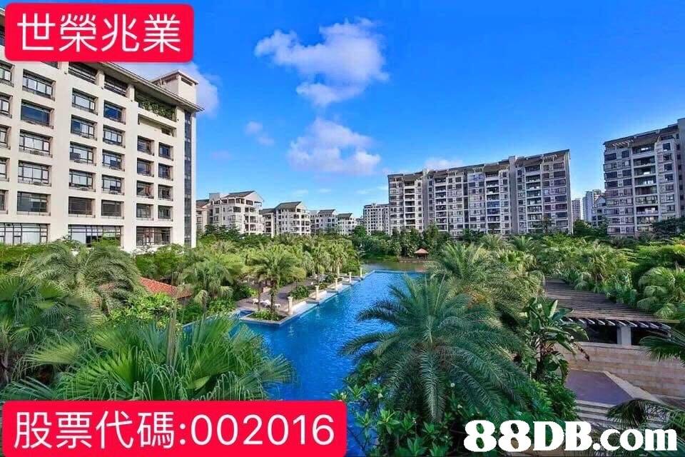 世榮兆業 股票代碼:002016 ..   Condominium,Building,Apartment,Property,Metropolitan area