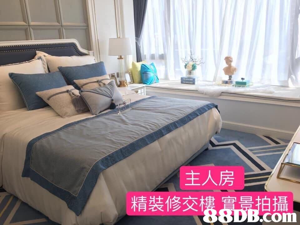 主人房 精裝修交樓 료拍攝 .com  Bed,Furniture,Bedding,Bed sheet,Bed frame