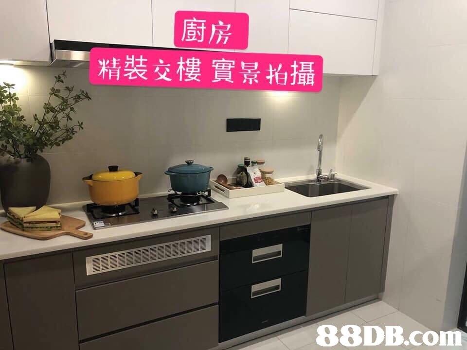 廚房 精装交樓實景拍攝   Property,Room,Cabinetry,Furniture,Interior design