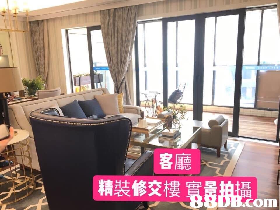 客廳 精裝修交樓霍顳om  Property,Room,Living room,Furniture,Interior design