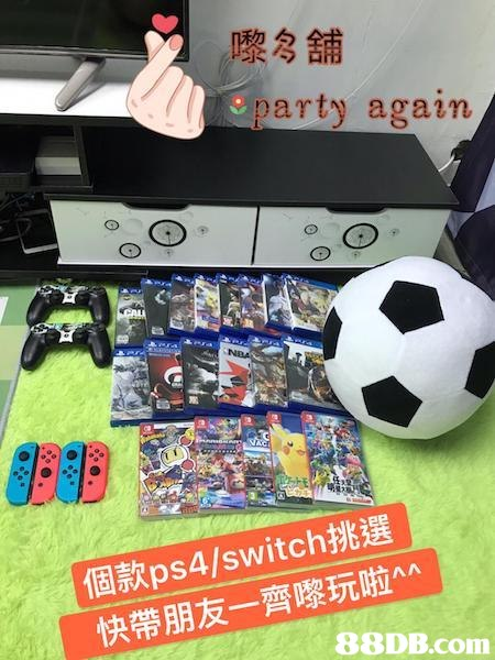 eparty again 個款ps4/switch挑選 快帶朋友一齊嚟玩啦^^,Soccer ball,Football,Ball,Games,Technology