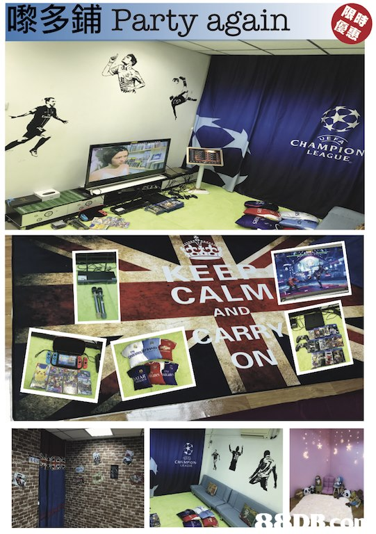 嚟多鋪Party again CHAMPION LEAGUE CALN ND,Technology,Room,Photography,Electronic device,