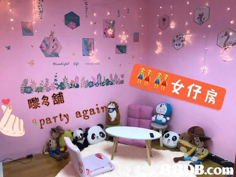 女仔房 party agaim B.com,Wall,Wallpaper,Room,Interior design,Interior design