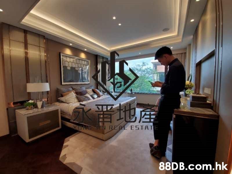 YUN PTN REML ESTATE .hk,Room,Property,Interior design,Living room,Furniture